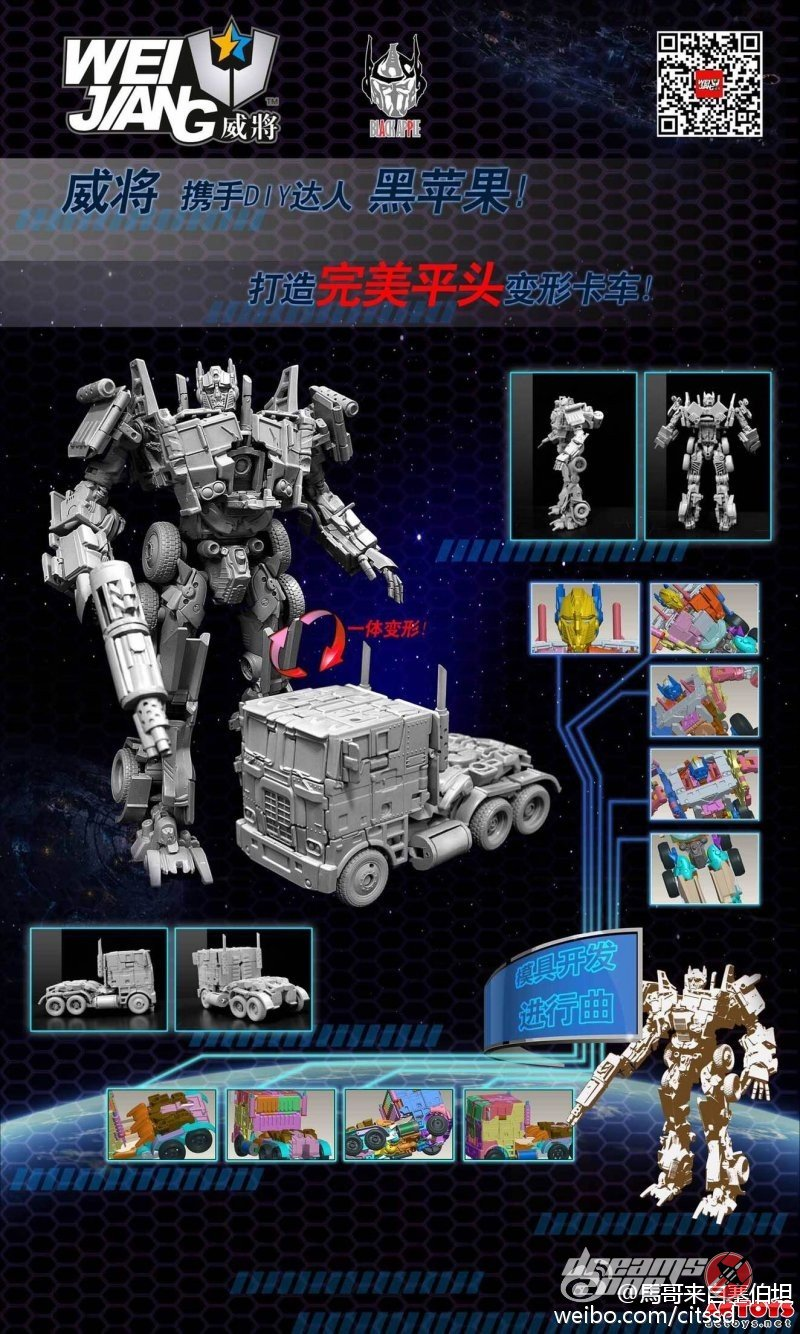 [Wei Jiang] KO - M01, M02, etc. - Basé sur les Films TF 3rd-Party-Over-Size-Evasion-Optimus-Prime-1