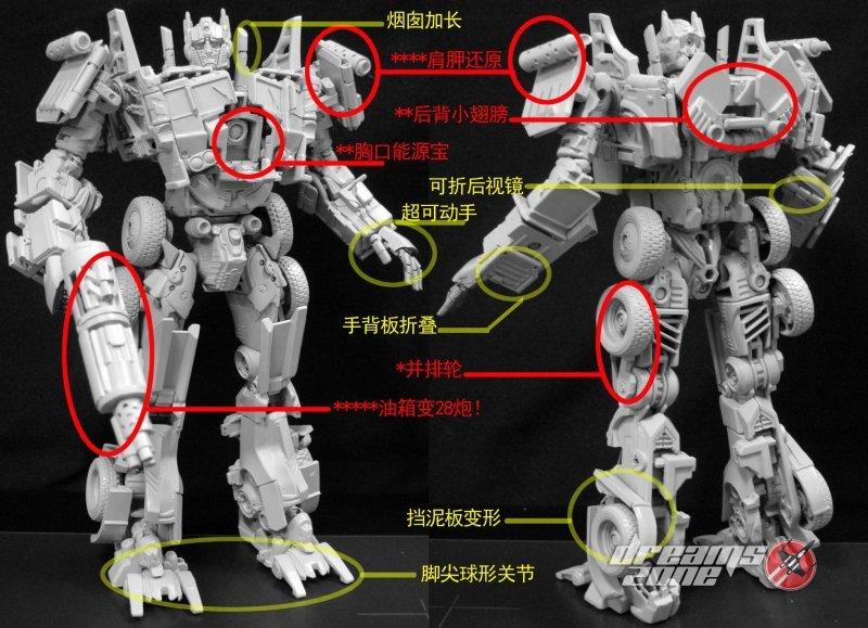 [WJ Toys - Weijiang] KO - M01, M02, etc. - Basé sur les Films TF 3rd-Party-Over-Size-Evasion-Optimus-Prime-17