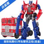 Die-cast Optimus Prime 8